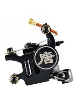 タトゥー マシン N101 10 層状コイルアイアンシェーダー Tang